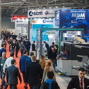 UMIDS is the largest regional furniture and woodworking exhibition in Russia