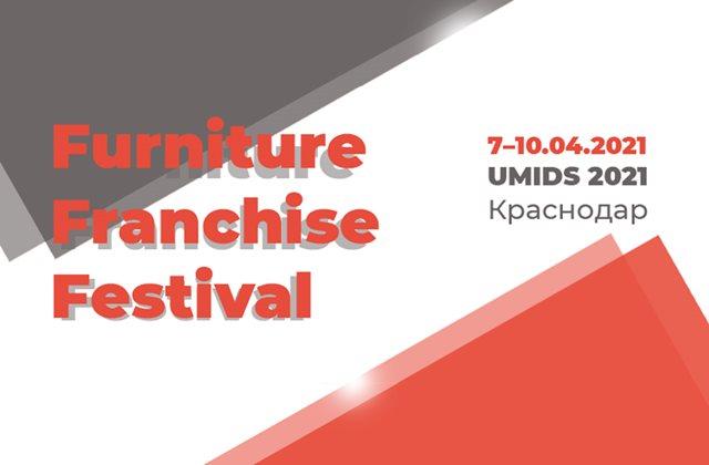 Furniture Franchise Festival — «Фестиваль мебельных франшиз» на выставке UMIDS 2021